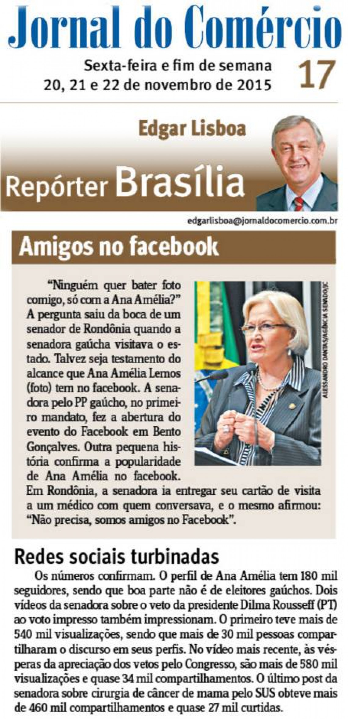 Jornal do Comércio: Edgar Lisboa - Amigos no facebook