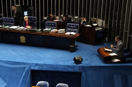 Senado Federal (24.06.2015)