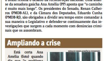 Jornal do Comércio: Edgar Lisboa - Incompetência e inércia