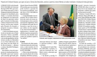Jornal do Senado: Aprovada autorização para ensino federalizado