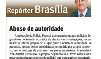 Jornal do Comércio: Edgar Lisboa - Abuso de autoridade