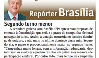 Jornal do Comércio: Edgar Lisboa - Segundo turno menor