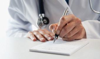 Aprovada validade nacional para receitas de medicamentos