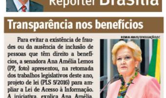 Jornal do Comércio: Edgar Lisboa - Transparência nos benefícios