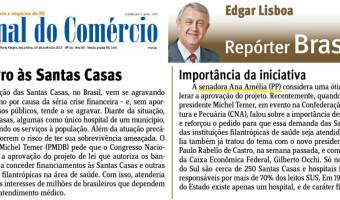 Jornal do Comércio: Socorro às Santas Casas