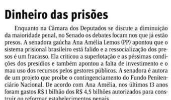 Jornal do Comércio: Edgar Lisboa - Dinheiro das prisões