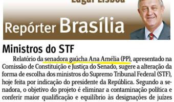 Jornal do Comércio: Edgar Lisboa - Ministros do STF