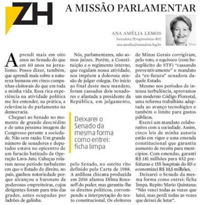 Em artigo na Zero Hora, senadora faz prestação de contas à sociedade